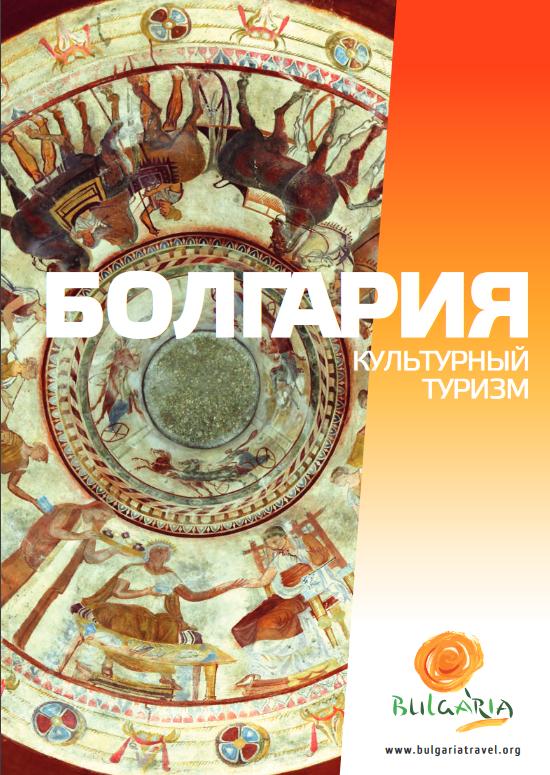 Screenshot_2020-04-15 kulturnyy_turizm pdf