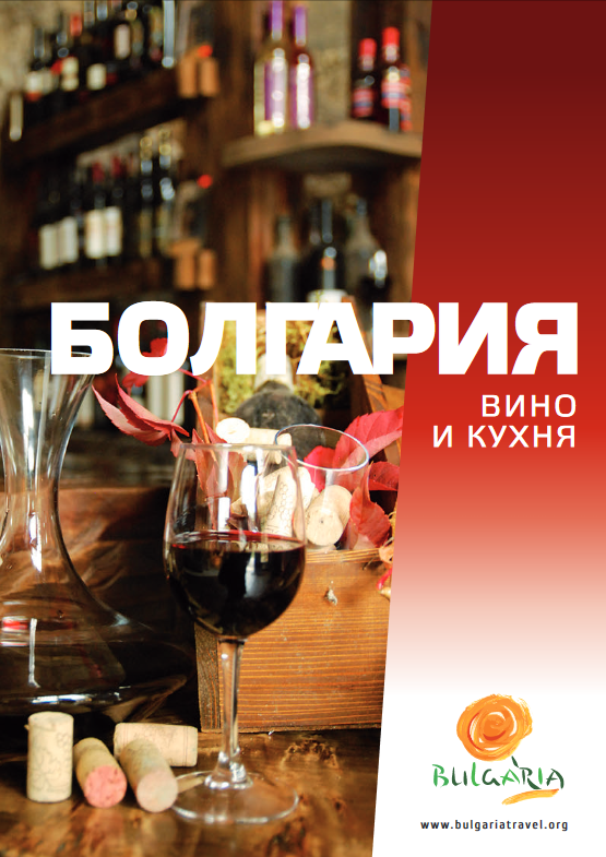 Screenshot_2020-04-15 vino_i_kuhnya pdf