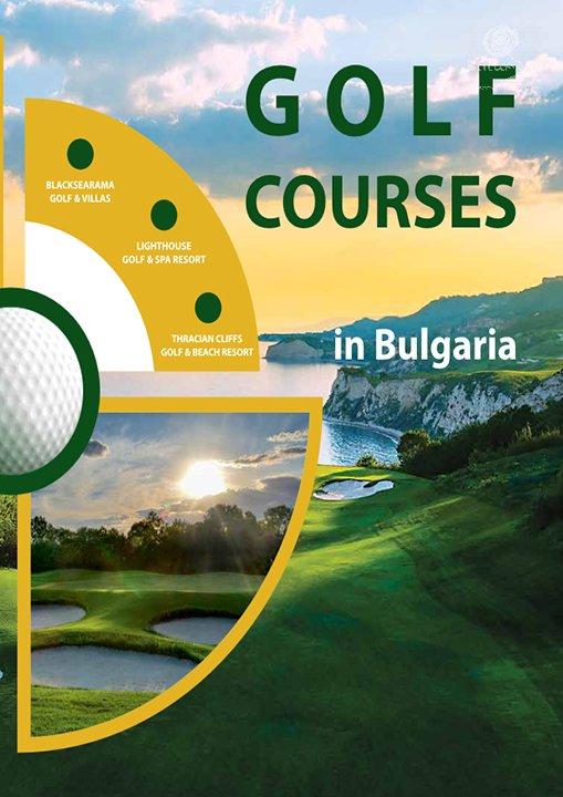 Golf courses in Bulgaria - EN