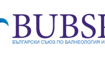 8th congress of Bulgarian Union of Balneology and SPA Tourism