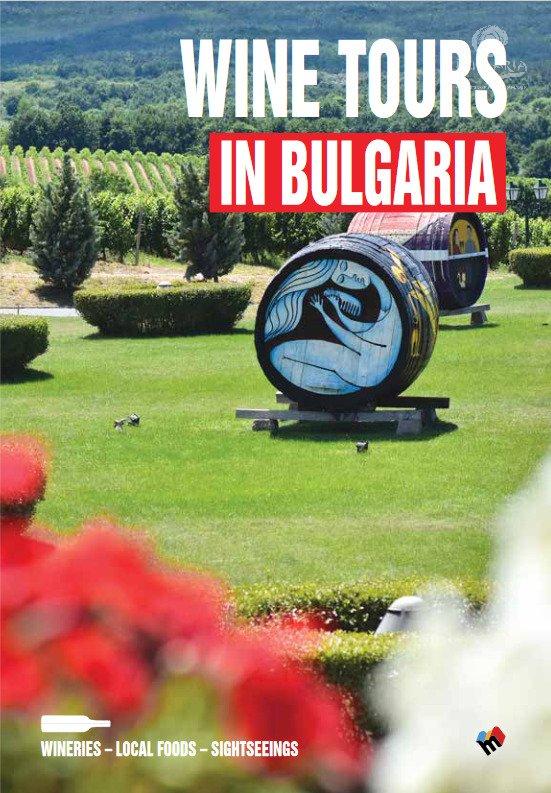 Wine-tours-in-Bulgaria-MT_bulgariatravel_ENG pdf