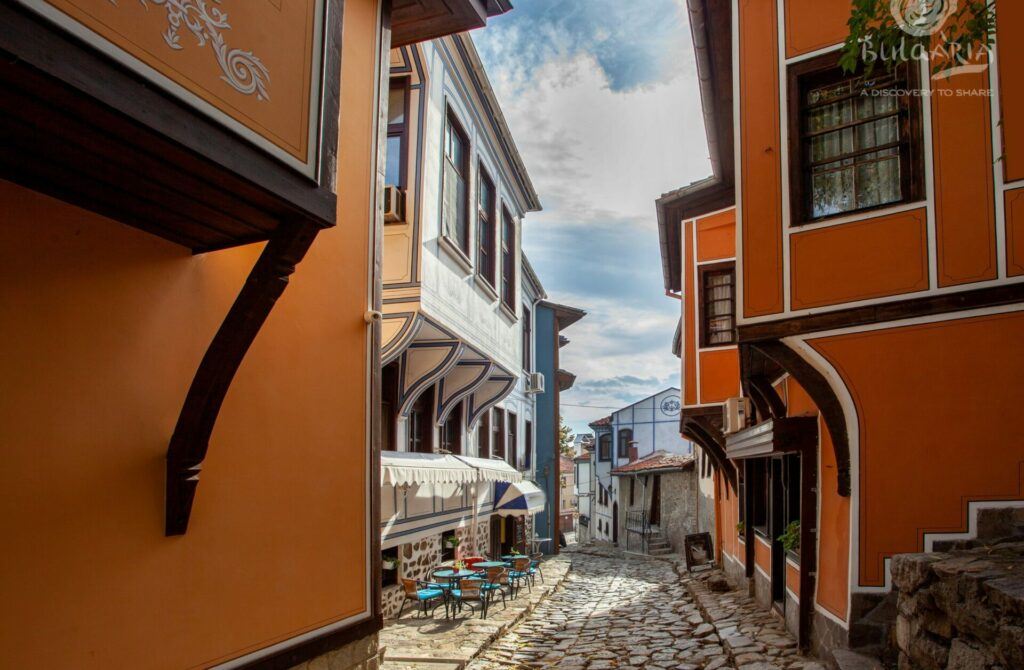 Архитектурно-исторически резерват - Стария град – Пловдив