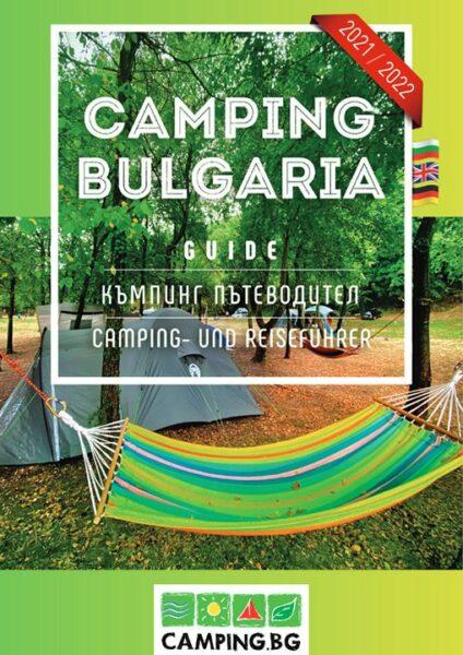 Guide_Camping pdf